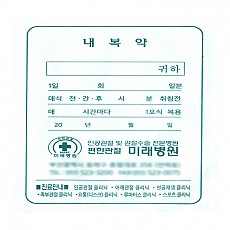 약봉투 /16특(135mm*190mm)