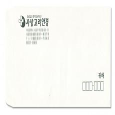 100모조(일반형)/A4(220mmx105mm)/1000매