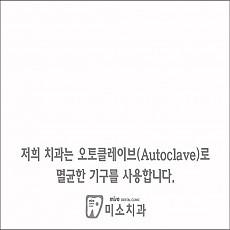 치과위생시트지/80g모조/A4(210*297)/1000매