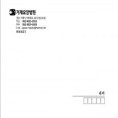 흰색대봉투/120g(330mm*245mm)/1000매