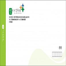 칼라편지봉투/흰색모조/A4(220*105mm)/1000매