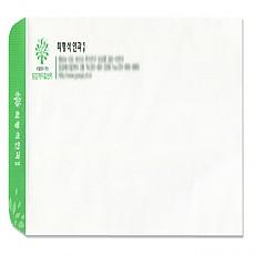 칼라줄레자크편지봉투/A4(220*105mm)/1000매