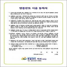 칼라인쇄/모조지/A4(210*297)/4000매
