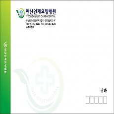 칼라대봉투/모조지120g/4절(330mm*245mm)/1000매