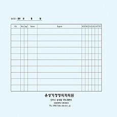 레자크지엑스레이봉투/인쇄색상(검정색)