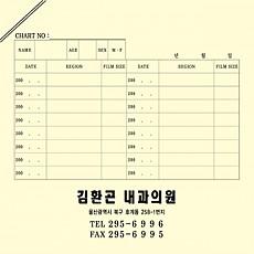 화일지엑스레이봉투/인쇄색상(검정색)