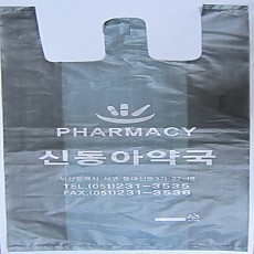 비닐봉투(중)