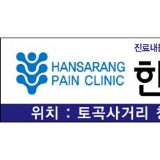 병원용현수막