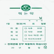 비닐자크봉투/일도인쇄