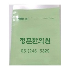 칼라알미늄지(옥색)/세로중포지/67*89mm