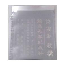 알미늄지(동의보감)/세로중포지/67*89mm