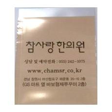 알미늄지(금지)/세로중포지/67*89mm