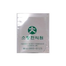 알미늄지(은지)/소포지/55*76mm